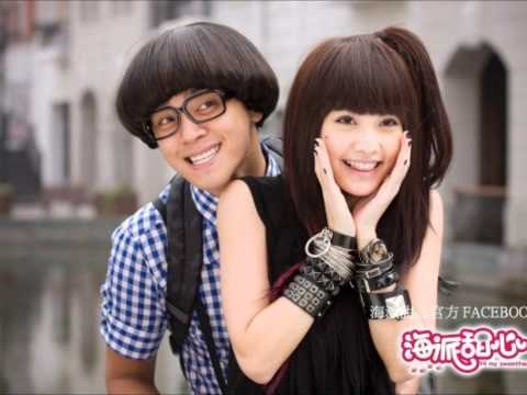Hi My Sweetheart Ost  Rainie Yang - Yu Ai video