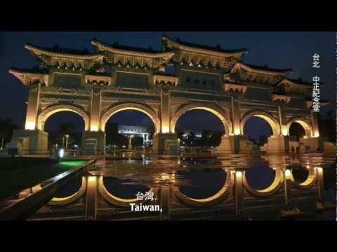 Discovery台灣無比精彩:絕美台灣(AmazingTW.com)
