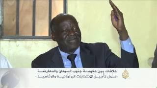 جدل سياسي بشأن تأجيل الانتخابات بجنوب السودان
