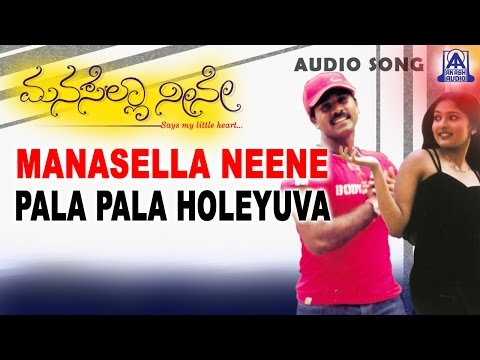 Manasella Neene -