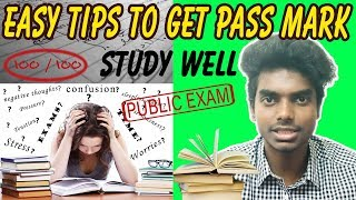 Exam Preparation Tips | How to Study well | How to get Pass Mark | Board exams | Study easily