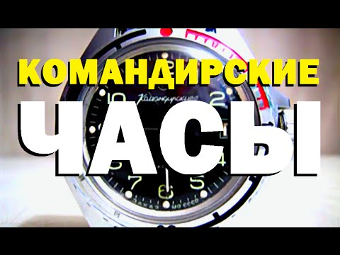 Галилео. Командирские часы ⌚️ Commander's watch