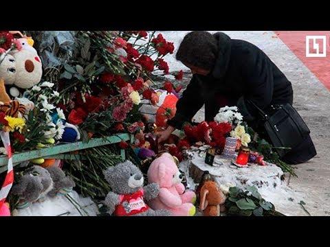 Траур в Челябинской области