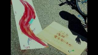 Ai Sansan Misora Hibari Performed By Makoto Sing Ai