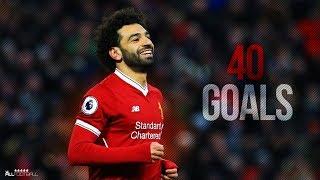 Mohamed Salah - First 40 Goals for Liverpool 2017/18 | HD