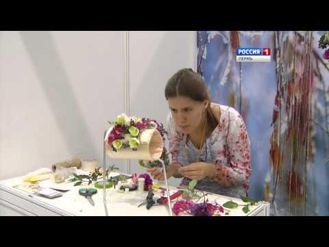 Парад цветов: чемпионат флористики в Перми
