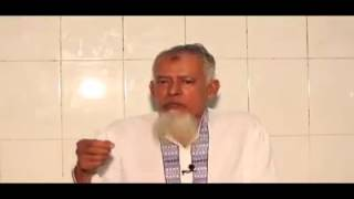 bangla owaj Al-Amin Jame Masjid Er Itihash by Muhammad Nazrul Islam