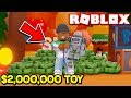 Buying the most EXPENSIVE TOY in the GAME!!   Roblox Toy Simulator