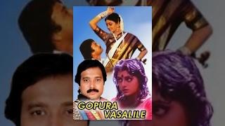 Gopura Vasalile - Karthik, Banupriya, Junior Balaiya, Nassar, Charle - Tamil Classic Movie