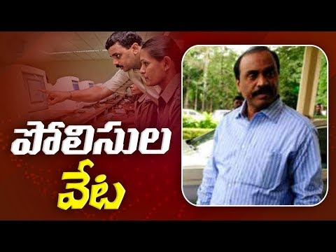 Police on look out for Absconding Gali Janardhan Reddy in Bribery Case | Special Teams | ABN Telugu