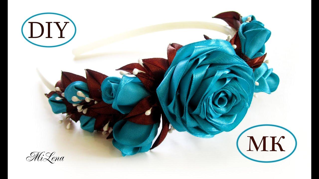 Ободок из атласных лент с розами своими руками