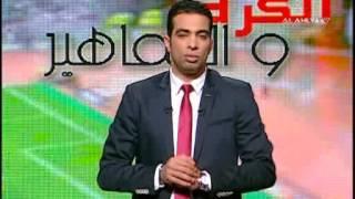 شادى محمد وعزاء واجب فى وفاه لاعب فريق الطائره