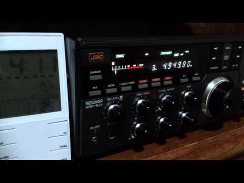 Radio Nacional Angola 1 - 4949.8 kHz