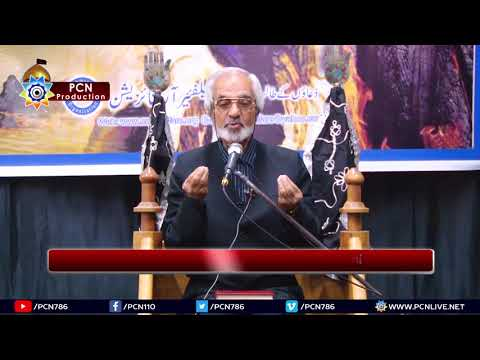 Maulana Aun Ali Gullani| Ayyam e Fatimiyah Starting Speech 2 | Bhojani Hall