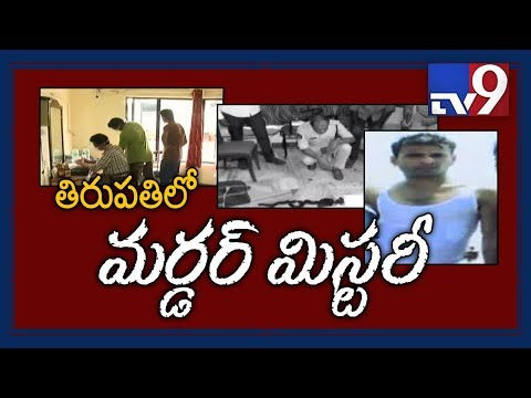 Police crack mystery behind Delhi youngster death in Tirupati - TV9