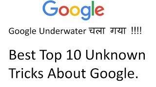 Google Underwater Chala Gaya!!!.Top 10 Best Unknown Facts And Tricks About Google You Must Know.
