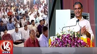 Minister Harish Rao Speech At Vani Niketan School Golden Jubilee Celebrations | Karimnagar | V6 News