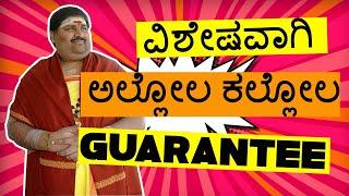 Bramhanda Guruji-Aliens have reached Germany- PM Modi at Risk !
