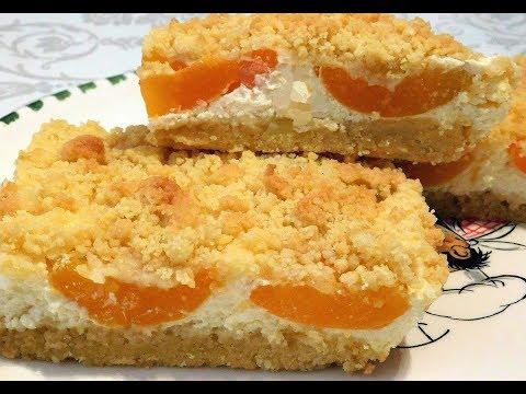 Песочный пирог с нежнейшим кремом и фруктами!Ммм..