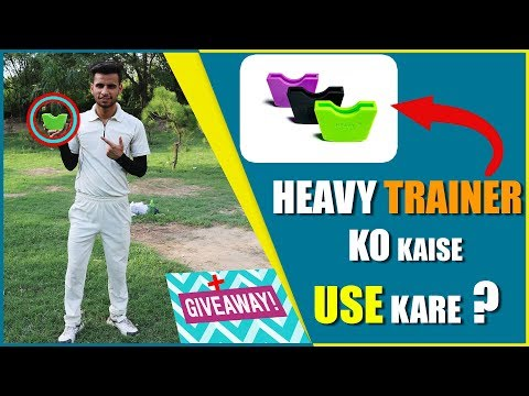 What is the use of heavy trainer in cricket ? Full review in hindi   + Giveyway