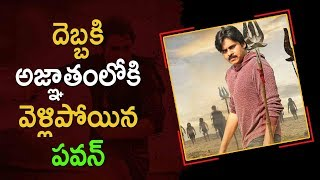 Pawan Kalyan In Exile After Agnhathavasi Failure