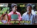 Sivaji & Krishna Bhagavaan Ultimate Comedy Scene   Back 2 Back Comedy Scenes   Shalimarcinema