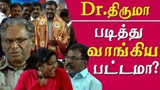 How Thol Thirumavalavan get Doctorate? Arunan|Suntharavalli Latest Speech tamil news tamil news Live