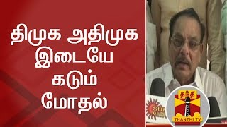 Scuffle between ADMK & DMK cadres over removing DMK banners | Thanthi TV