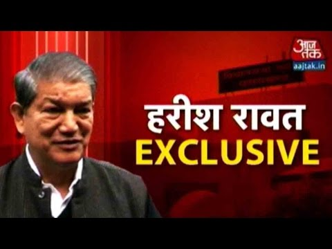 Exclusive: Harish Rawat's First Interview After His Uttarakhand Govt Fell