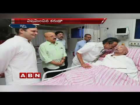 Karunanidhi Health Condition Remains Critical | Chennai