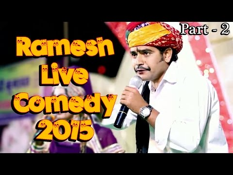 Ramesh Live Comedy Video Part - 2 | Funny Jokes | Rajasthani Comedy Video 2015 video
