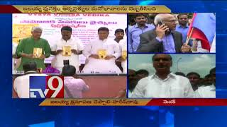 Harish Rao demands Ilaiah to apologize before Arya Vaisyas