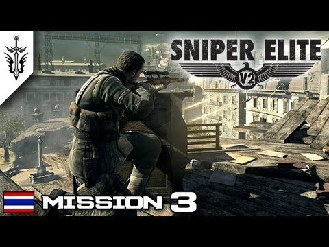 BRF - Sniper Elite V2 (Mission #3)