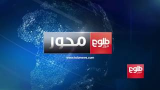 MEHWAR: Military Base Attack Discussed
