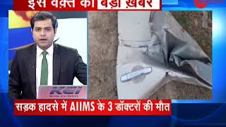 3 AIIMS doctors killed, 4 injured in accident on Yamuna Expressway near Mathura