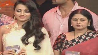 lion-audio-launch-part-11-balakrishna-trisha-krishnan-radhika-apte-mani-sharma