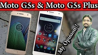 Moto G5S and Moto G5S Plus My Opinion | Budget Dual Camera? | Specs and Launch Date PAKISTAN / INDIA