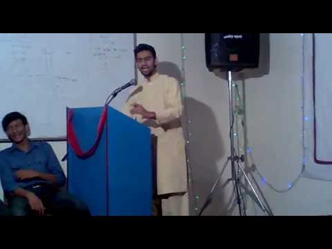 Funny Speech In Urdu Educator College Chichawatni November 2011 video