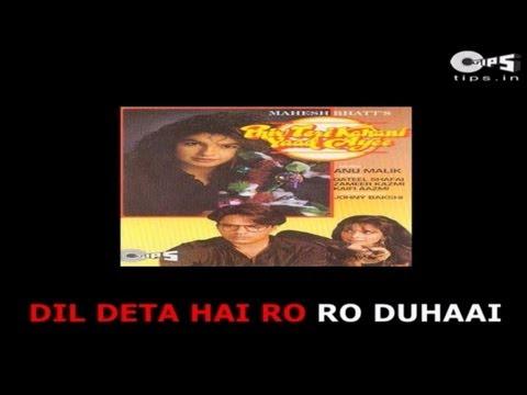 Dil Deta Hai Ro Ro Duhai - Bollywood Sing Along - Alka Yagnik...