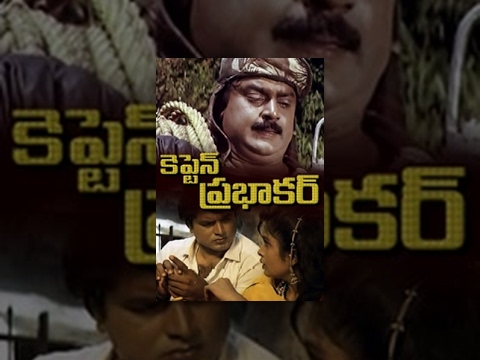 Captain Prabhakar Telugu Full Movie