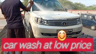 cheapest car wash | H.S Biker