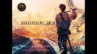 Baogarhaywi Gwsw  al  Song Jayabrata Islary DKB Productions