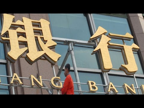Fake Bank In China Steals $32 Million