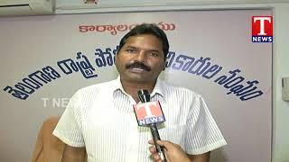 Telangana Police Gets Weekly Off  Telugu