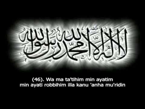 Surah Yasin Teks Latin Sheikh Abdul Rahman Al Sudais Hafs From Asim