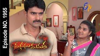 Manasu Mamata | 28th April 2017 | Full Episode No 1955| ETV Telugu