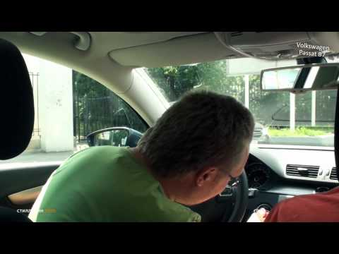Тест-драйв Volkswagen Passat B7