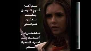 a9wa a8ani el7ob 2