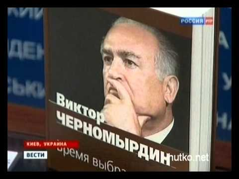 Investigative Committee suspects Alexander Khinshtein of hooliganism aboard the aircraft 06/24/2014