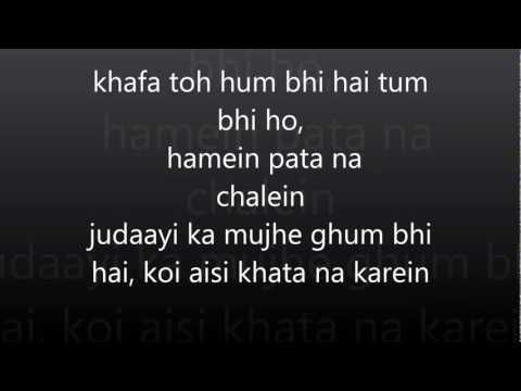 sajni paas bulao naa with lyrics